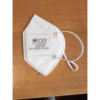 Respirátor bez výdychového ventilu FFP2 KN95, BIELY, 1ks